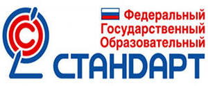 http://school50.tomsk.ru/files/img/2014fgos.jpg
